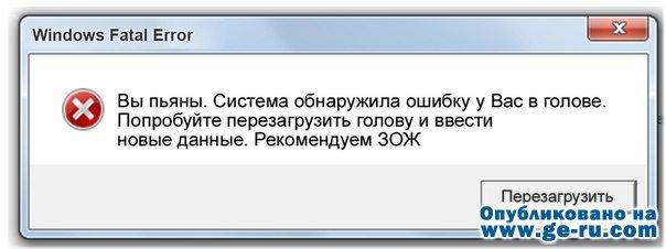 ЗОЖ.jpg