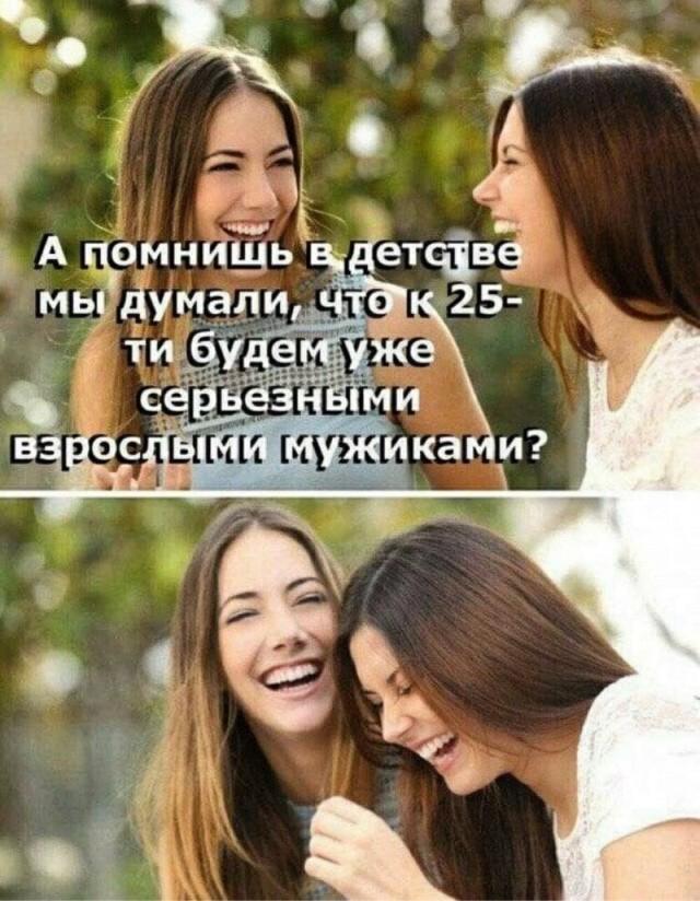 Трансвеститы_25.jpg