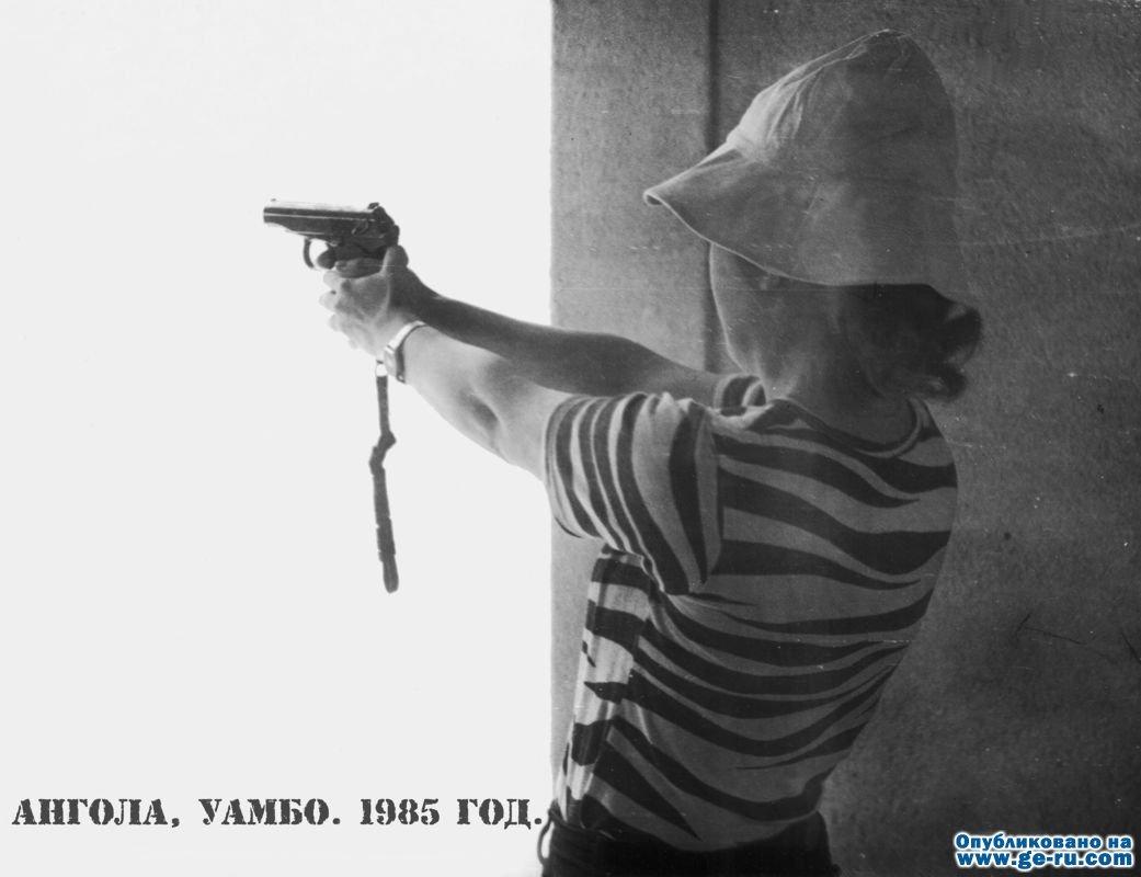 Уамбо.jpg
