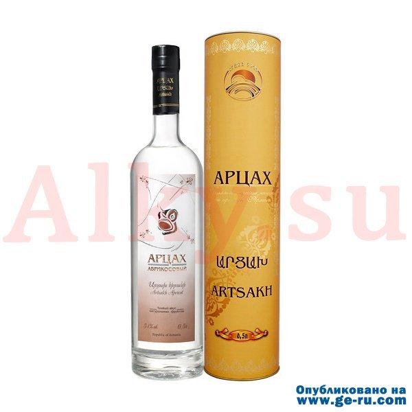 Artsakh-Abrikosovyi-big.jpg