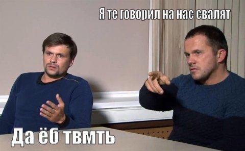 Boshirov_Petrov_ebtvMamb.jpg