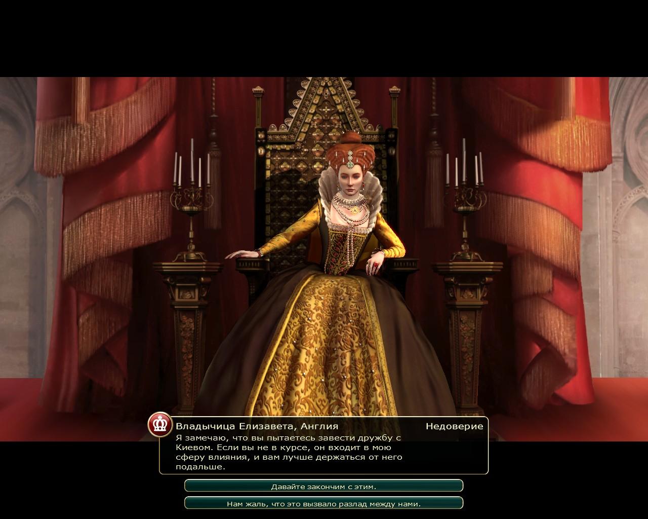 Civ5Screen0001.jpg