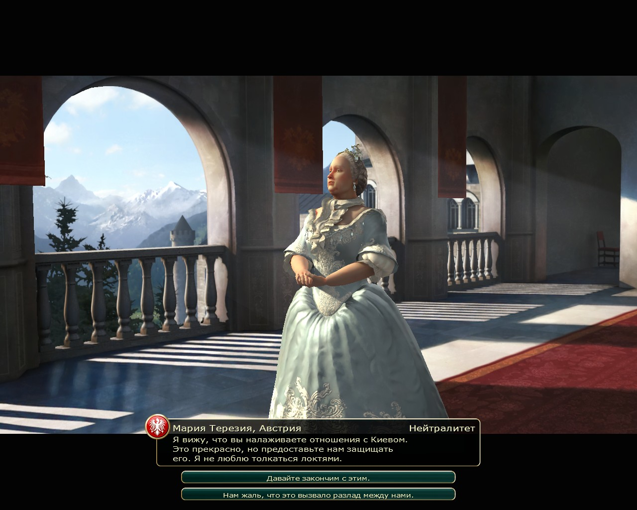 Civ5Screen0002.jpg