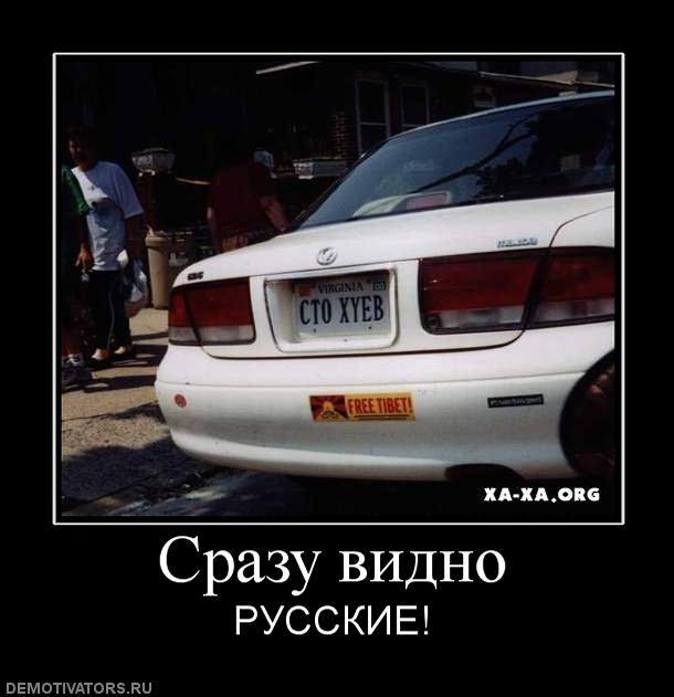 demotiv_73.jpg