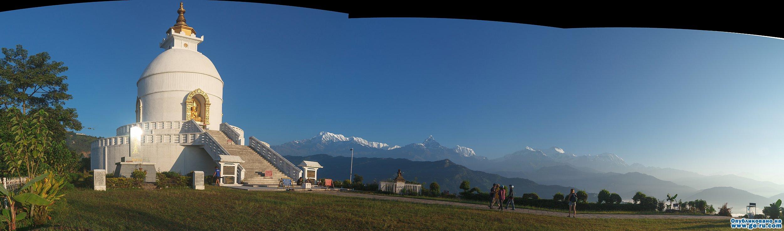 nepal_136.jpg