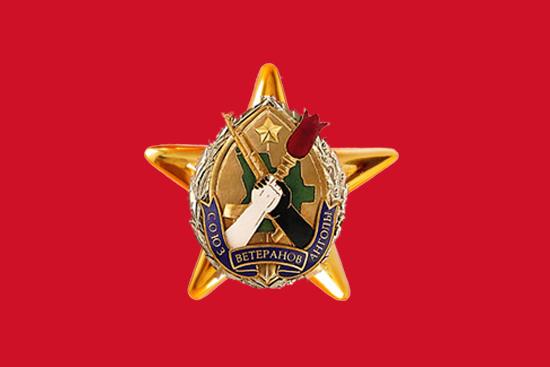 SSSR.jpg