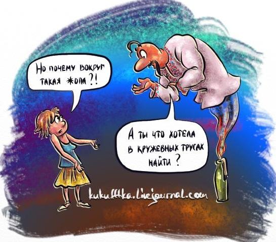 Ukr_КружТрусы_Жопа.jpg