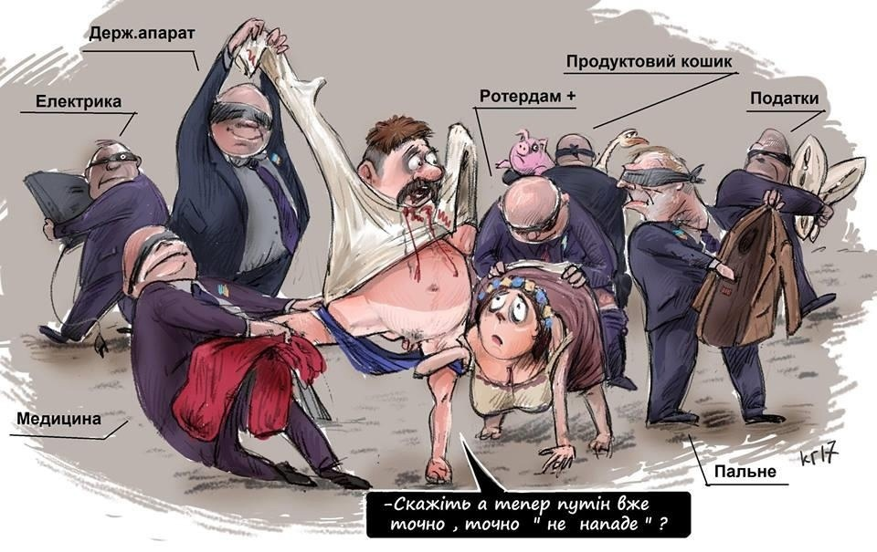 Ukr_Путин_Нападет.jpg