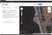 как сделать скрин в гугл-планета - Карты Google-212914.png