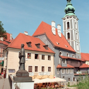 Памятник в чешском городке