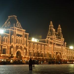 Торговый Дом ГУМ.
