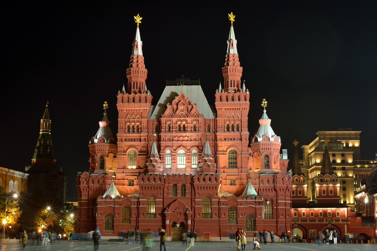 Gosudarstvennyj Istoricheskij Muzej Forum Ge Ru Com